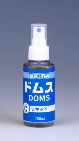 doms-c1