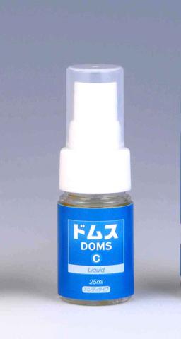 doms-c2