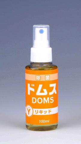 doms-y1