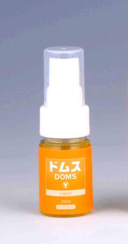 doms-y2