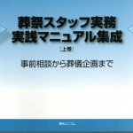 topic2021-150x150