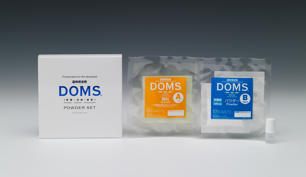doms-powder