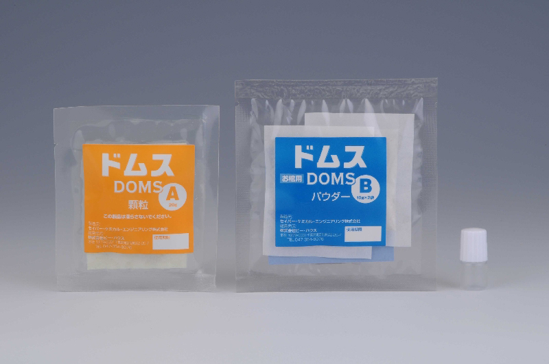 doms-powder2