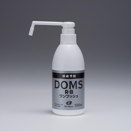 doms-rb500
